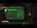 Fallout 4, ищу Элизиум и прочие второстепенные квесты