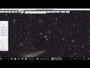пока снял 35 кадров галактики NGC 891, большинство кадров снято при засветке луны.