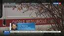 Новости на Россия 24 В Петербурге хулиганы напали на скорую помощь