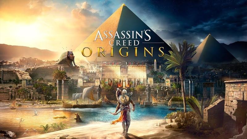 Assassin's Creed Origins Казармы Мемфитов.131