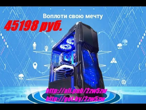 Игровой, Desktop KOTIN GB-1, Системный блок в сборе, 8G DDR4, GTX1050TI-4G, 2018