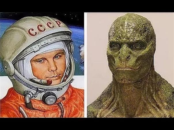 Гагарина похитили инопланетяне