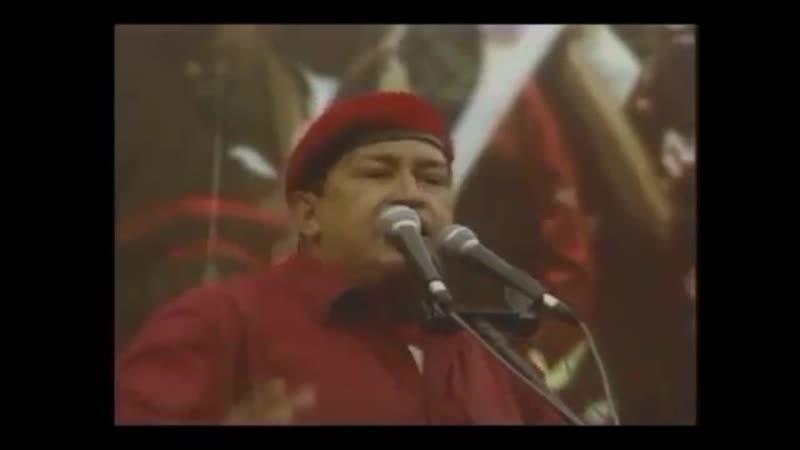 HUGO CHAVEZ FRIAS -AQUI NADIE SE RINDE