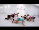 Candy Dance - Twerk Алматы