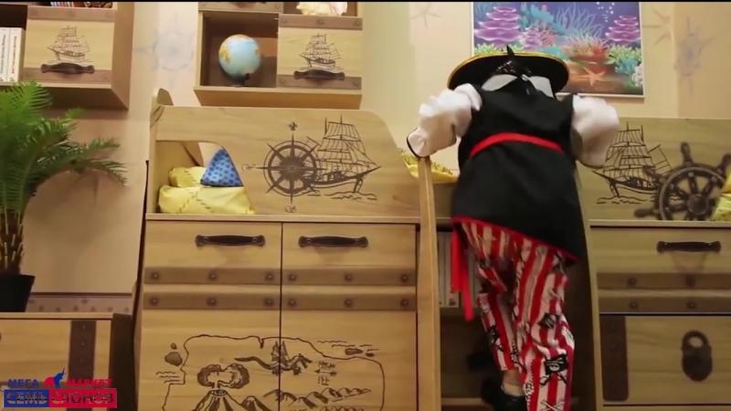 Детская мебель Корсар