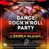14/12 и 15/12 ROCK-N-ROLL DANCE PARTY
