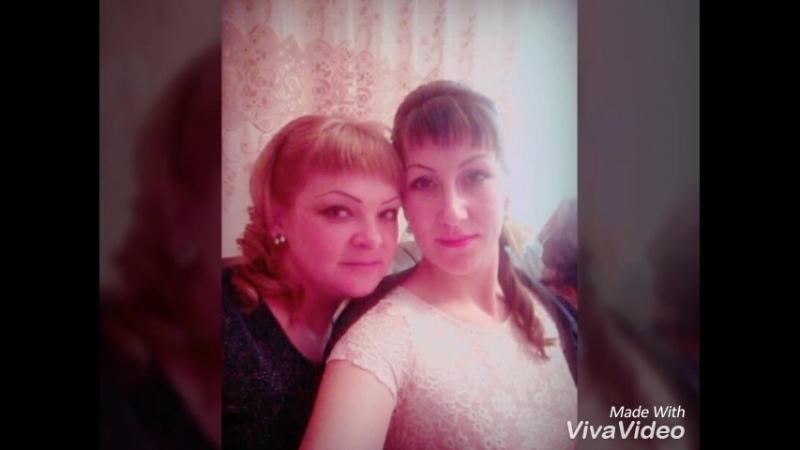 поздравление для подруги...Video_1525711166047
