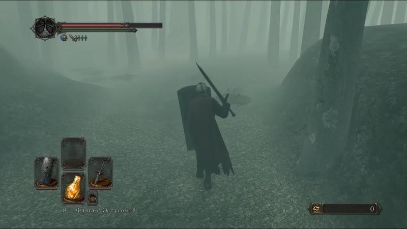 Dark Souls 2: Scholar Of The First Sin ► Густой туман ►15