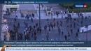 Новости на Россия 24 • Новые жертвы: в Греции одобрили проект пенсионной реформы
