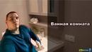 Ремонт в ванной комнате, укладка плитки, установка сантехники Тольятти