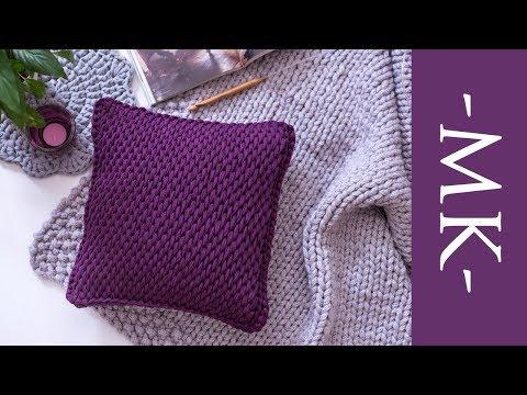 Вязаная подушка крючком. Как связать чехол/наволочку для подушки из трикотажной пряжи|Crochet Pillow