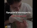 от 5 массажей лица УЗ чистка в ПОДАРОК!