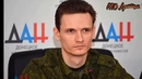 Виктор Яценко на канале АТО Донецк в интернет рации Zello