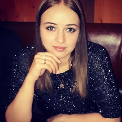 Кристина Давыдова