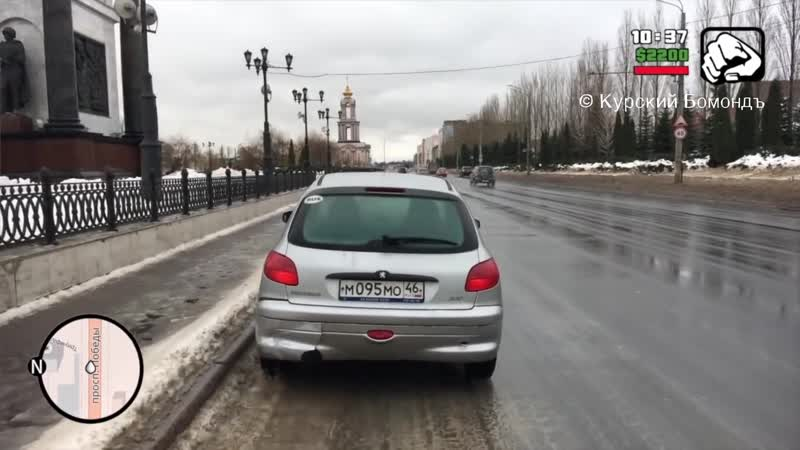 GTA Kursk City