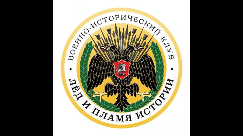 Адам Лех Кубик Александр Стрельченко Традиции и новации в вооружении Евразии во второй половине I тыс н э