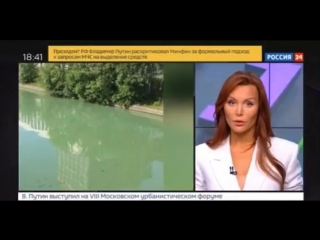 Сине-зелёные атакуют!!!! Люди- Все на спасительное Чудское озеро!!!