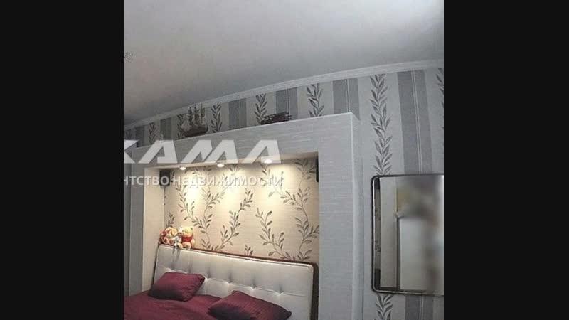 3-комнатная, Аделя Кутуя 3