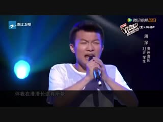 The Voice of China - Huan Yan