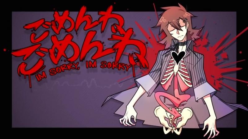 【KYO】 I'm Sorry, I'm Sorry _ ごめんね ごめんね【VOCALOIDカバー】