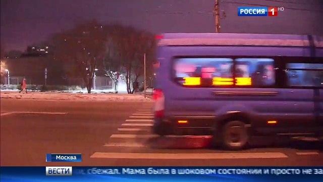 Вести-Москва • В Москве ищут водителя внедорожника, сбившего двух детей
