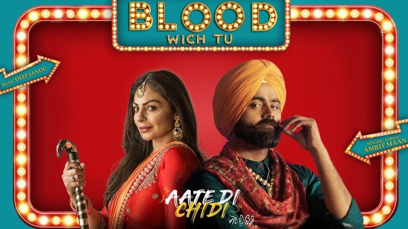 Blood Wich Tu ( Full Video ) | Amrit Maan | Neeru Bajwa | Aate Di Chidi | Latest Punjabi Songs 2018