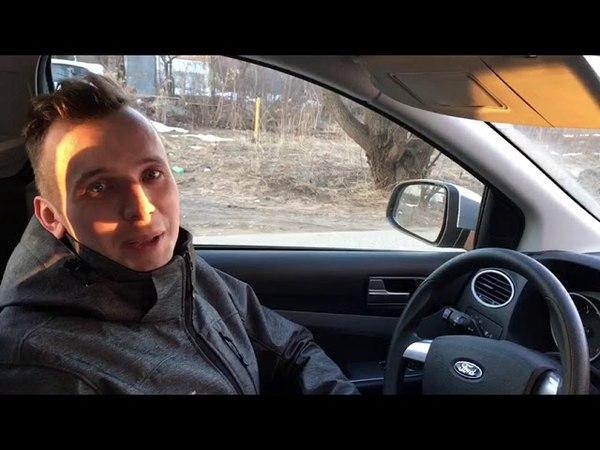 Иваново Форд Фокус за 355тр родной пробег 86т км Отзыв клиента
