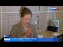 Вести Москва В районе Лефортово из закрытой машины спасли маленького ребенка