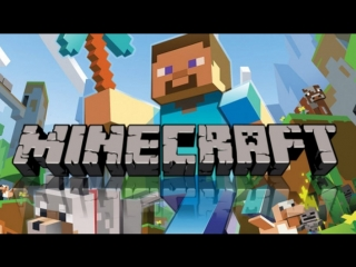 Minecraft 1.12.2 | IP: mc.vanilla-craft.ru