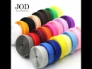 2cm*200cm Hooks Loops Strap Self Adhesive Fastener Tape Nylon Color Velcro Sewing Accessories Polyester Klittenba Home