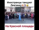 Дагестанцы Москве
