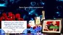 ПОЗДРАВЛЕНИЕ С ДНЕМ РОЖДЕНИЯ С СВОИМИ СЛОВАМИ И ФОТОГРАФИЕЙ - ХИТ НОВИНКА! Музыка - Стаса Михайлова