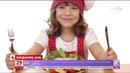 ТОП 5 продуктів які розвиватимуть розумові здібності вашої дитини