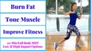 HIIT 66 20 minute full body HIIT workout to burn fat build muscle increase fitness