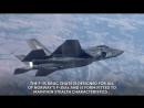 Испытание тормозного парашюта F 35 в Норвегии