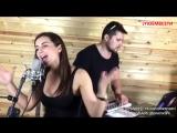 Максим Фадеев - Лети за мной (cover by Ольга Задонская),красивая милая девушка классно спела кавер,поёмвсети,шикарный вокал