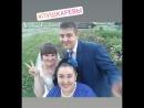 Свадьба Сергея и Екатерины Пушкарёвых! / Ведущая ведущий, тамада Регина Магасумова Екатеринбург и область!