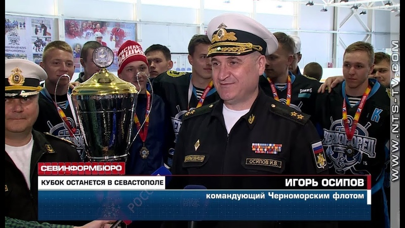 Кубок Ушакова остается в Севастополе: турнир выиграл хоккейный клуб ЧФ «Черноморец»