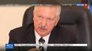Новости на Россия 24 • Дело Гайзера: на допрос в СКР вызван бывший глава Коми Владимир Торлопов