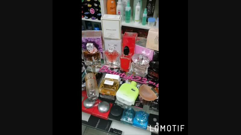 Женская парфюмерия!