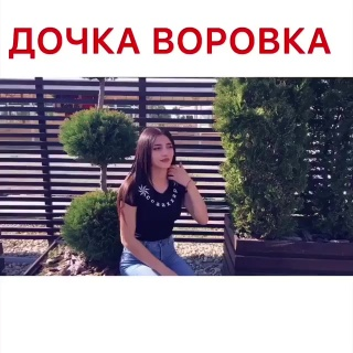 Фото -102884967