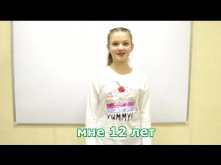 Дамира Алималлаева (отзыв ученика)