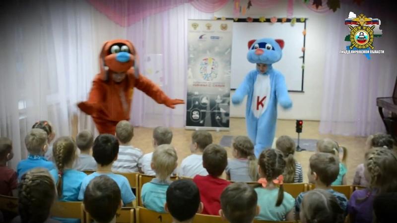 Культура на дорогах в детских садах г.Кирова