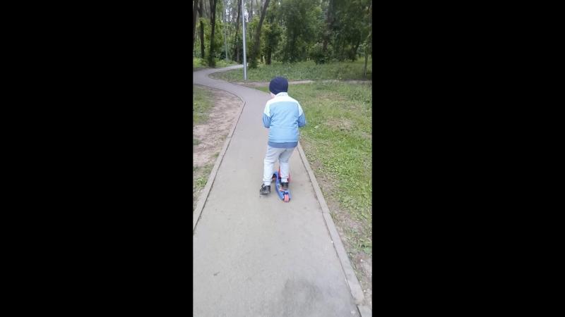 Андрейка в парке