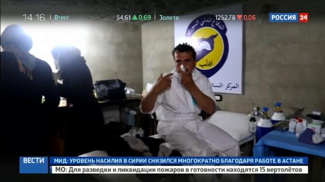 Новости на Россия 24 • Песков: химатака в Идлибе выгодна террористам и противникам Асада