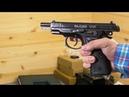 Охолощённый пистолет Z75 CO стрельба
