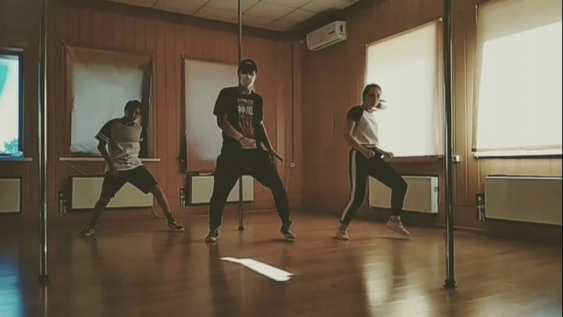 Wasabi - i love it (demo)