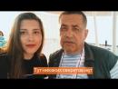 Советы от Николая Расторгуева интервью АнетСай