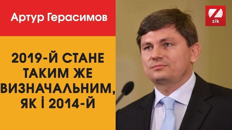 У БПП назвали, який кандидат у президенти влаштовує Путіна