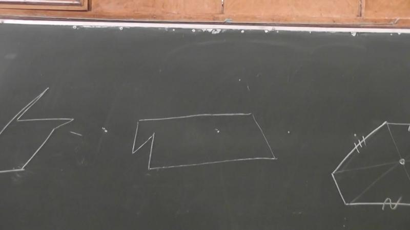 32. Шестиугольник с двумя парами равных и параллельных сторон.